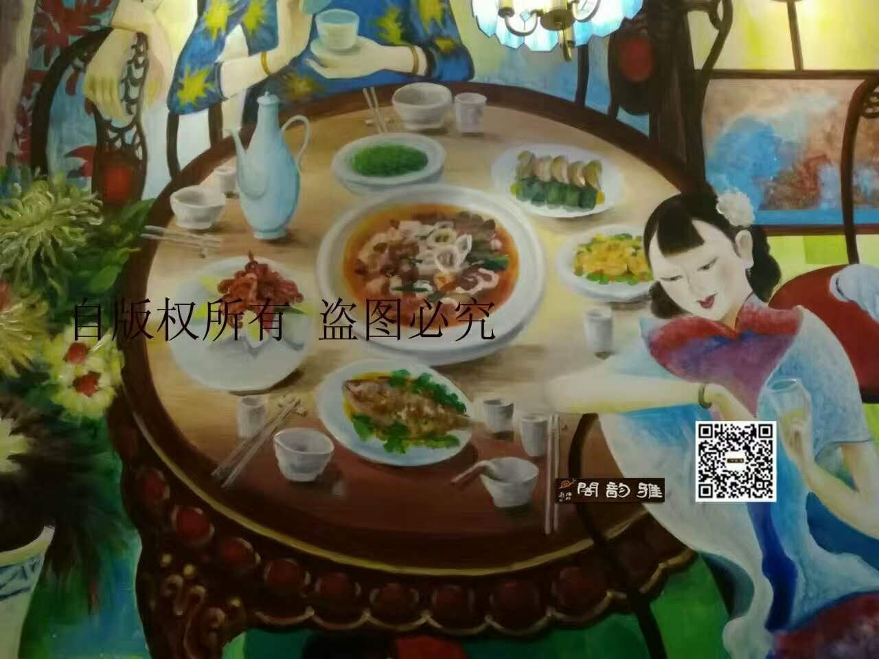 主题酒店餐厅软装设计墙体彩绘壁画