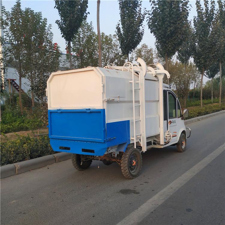 挂桶式电动四轮垃圾车封闭式垃圾车哪家价格低 新能源挂桶式电动四轮垃圾车
