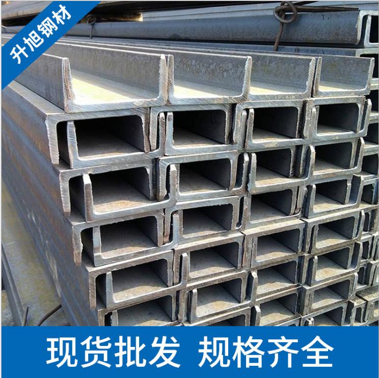 现货Q235b镀锌槽钢批发-定制-加工