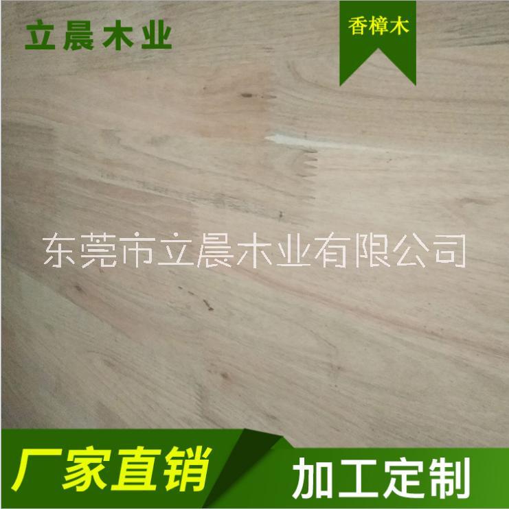 香樟木供应批发 哪家好 市场价格表 健康家具材料 优质厂家