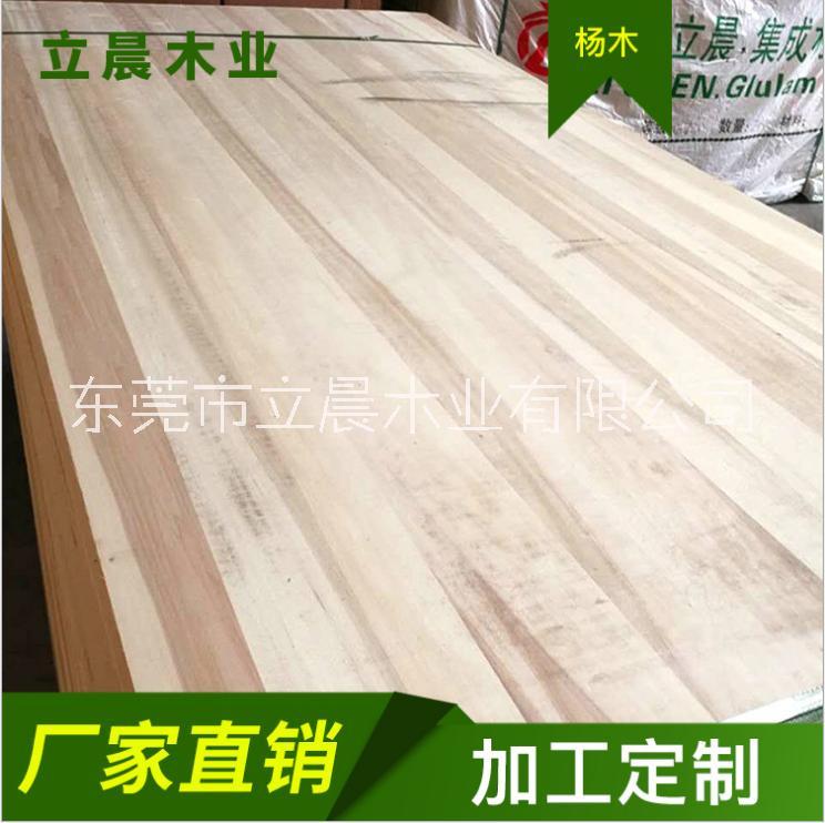 杨木木板报价批发 家装板材加工定制 杨木优质供应商