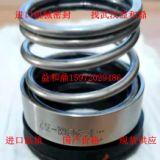 意大利SEIM塞姆机械密封SEIM螺杆泵ROTEN-82-45G耐高温轴封密封件