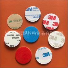 EVA胶带厂家直销 泡棉胶带行情 EVA价格 EVA胶带优质供应商