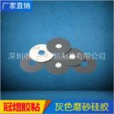 磨砂硅胶垫厂家直销 硅胶垫供应商 硅胶垫行情报价 市场供应 加工定制