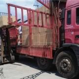 东莞到常州物流专线公司电话  东莞至常州货物运输
