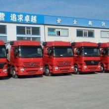 东莞到新疆物流专线公司电话  东莞至新疆货物运输图片