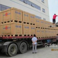 常州到郴州货物运输 江苏长途物流公司报价电话 常州常德运输