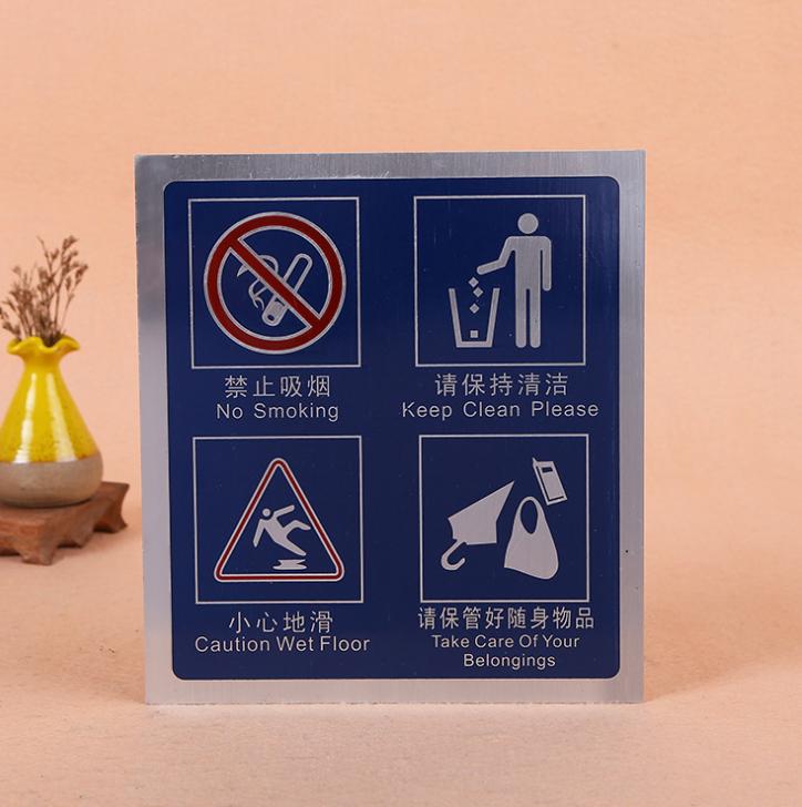 不锈钢标志牌报价,批发,供应商,生产厂家
