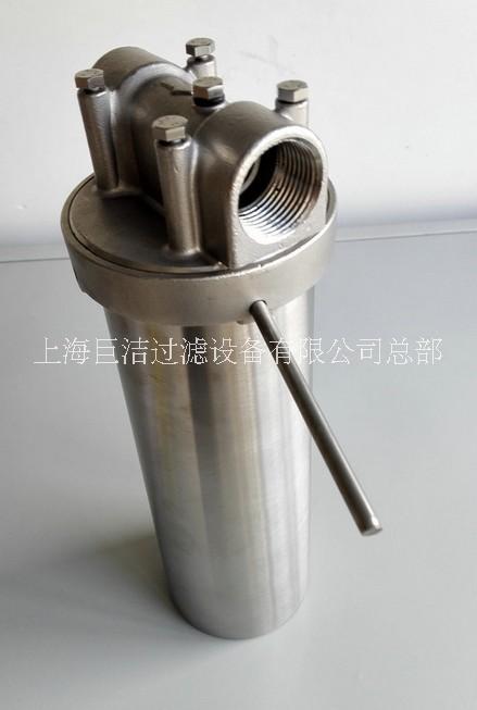 厂家直销 不锈钢管道过滤器 滤芯式精密直通 前置预处理过滤器