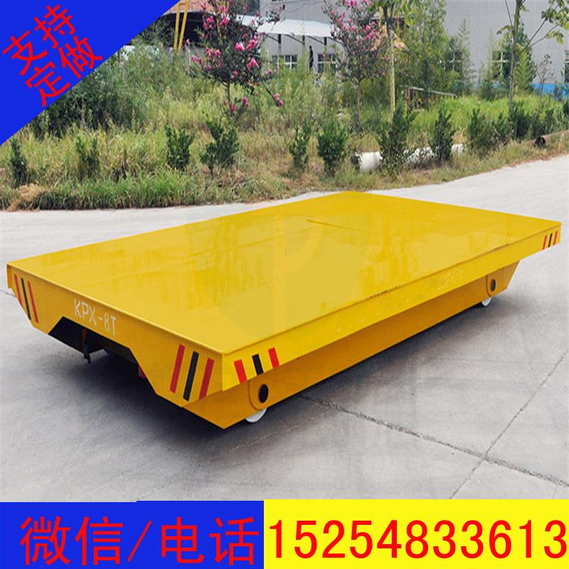 专业定做蓄电池平板车 15吨蓄电池平板车