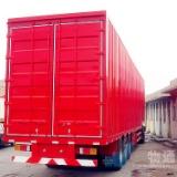 广州到防城港物流专线 物流运输 物流公司