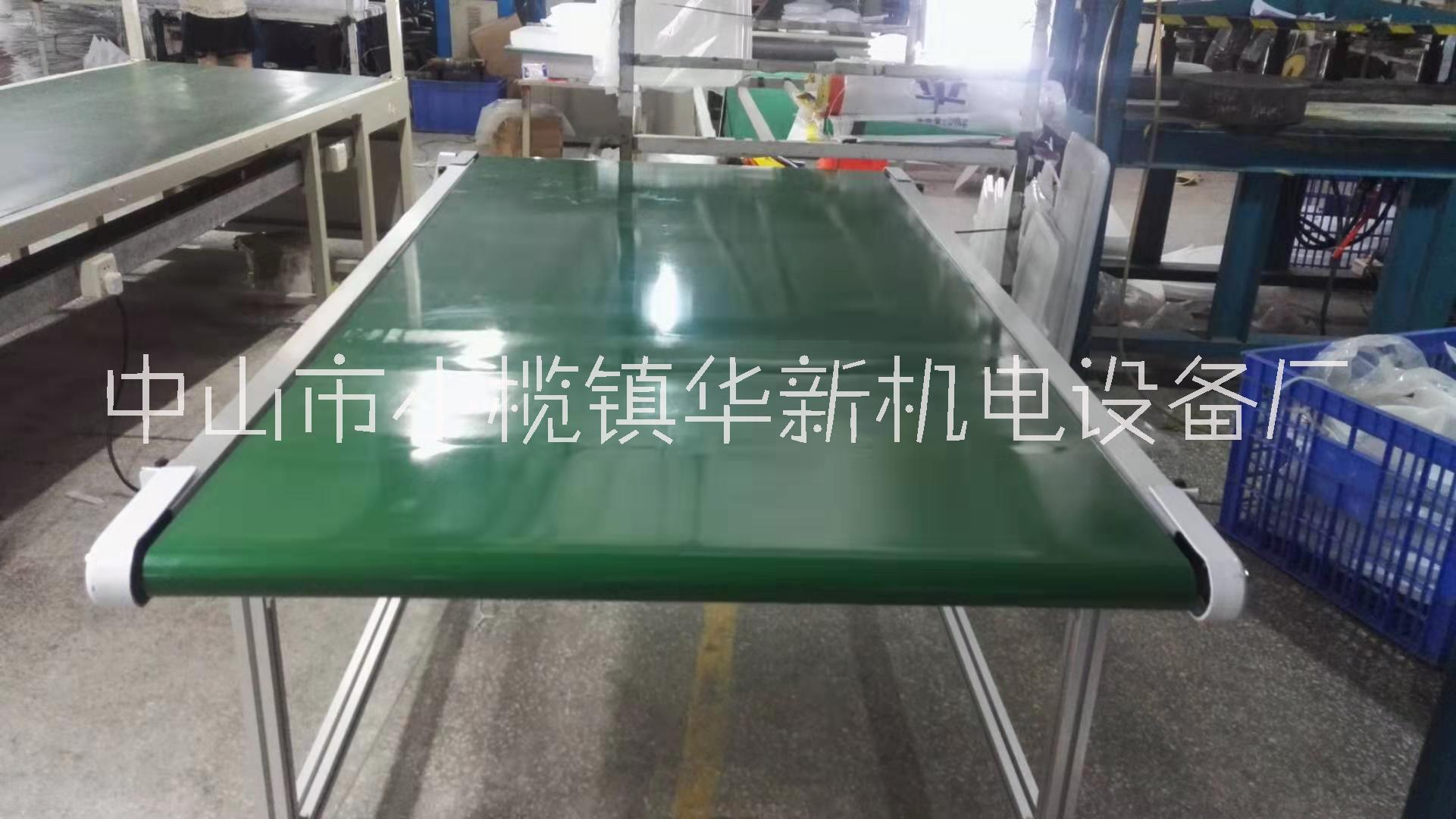 中山铝材平面皮带组装线厂-厂家电话-价格-华新机电设备厂