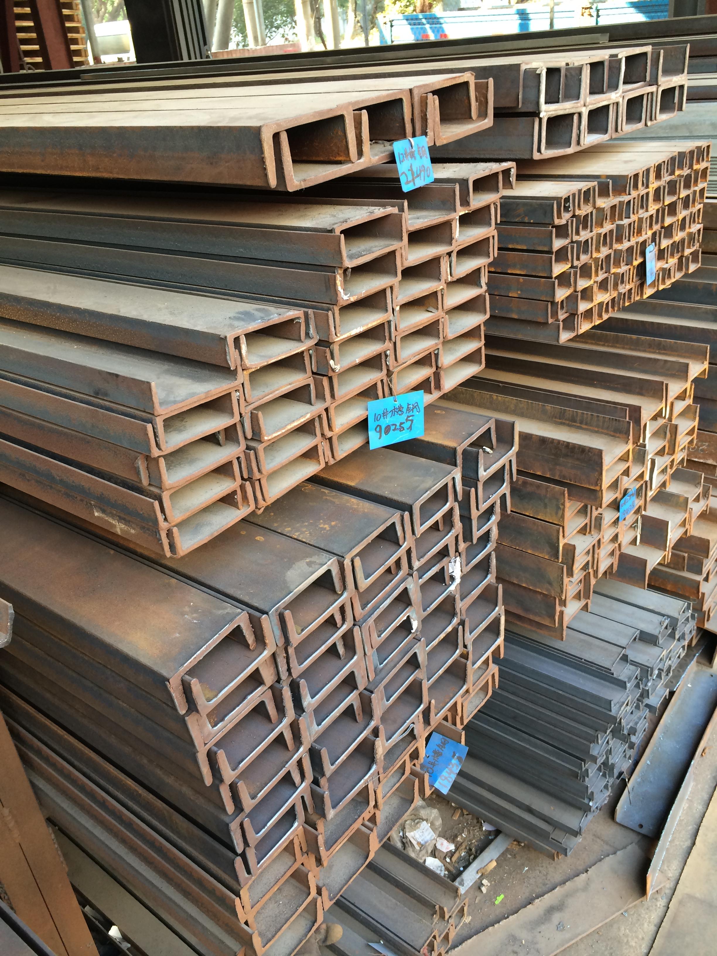 槽钢价格,槽钢厂家,槽钢优质供应,槽钢相关信息,槽钢哪里有卖,槽钢规格
