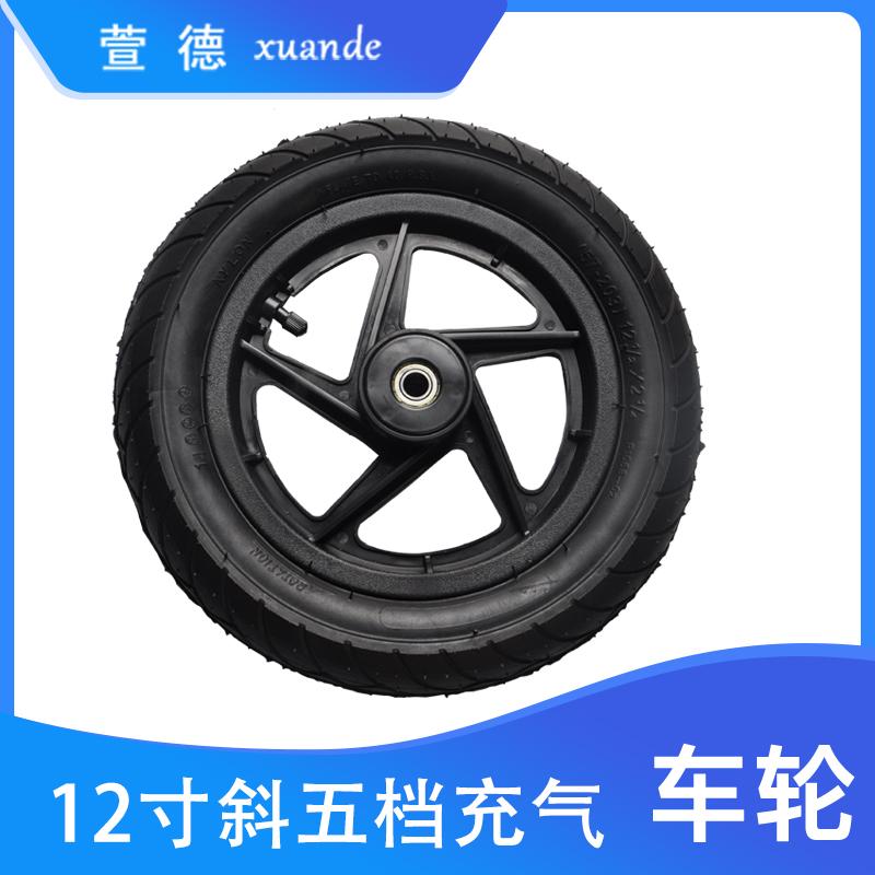 12*2.125 塑料轮福轮子 12寸康复设备车轮 12寸轮子