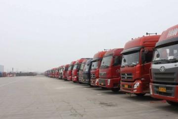 珠海到贺州长途物流专线公司报价      珠海至贺州货物运输
