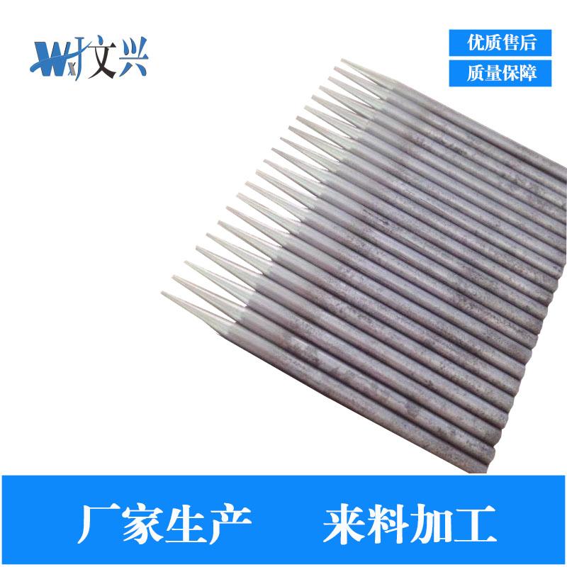 全自动磨尖机  铁丝磨尖机 钢丝磨尖机 线材代加工