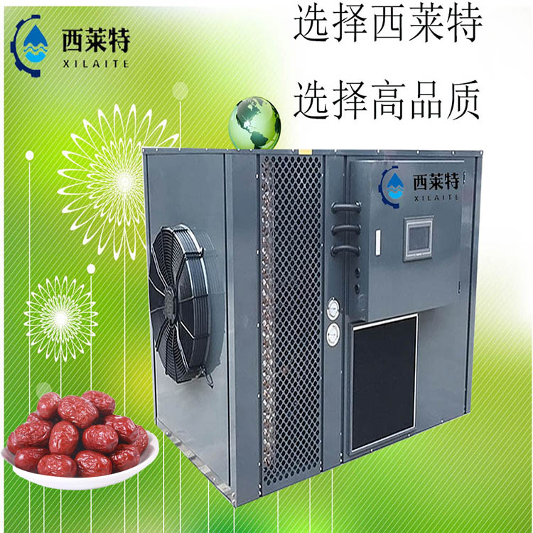 红枣烘干房节能省电 占用面积少 烘干效果佳