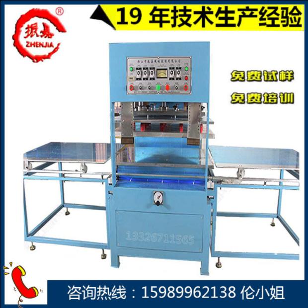 推盘式高周波高频焊接机价格