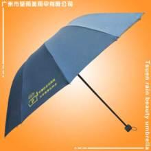 江门雨伞厂 生产-景博行10骨三折伞 江门荃雨美雨伞厂 江门雨伞定做批发