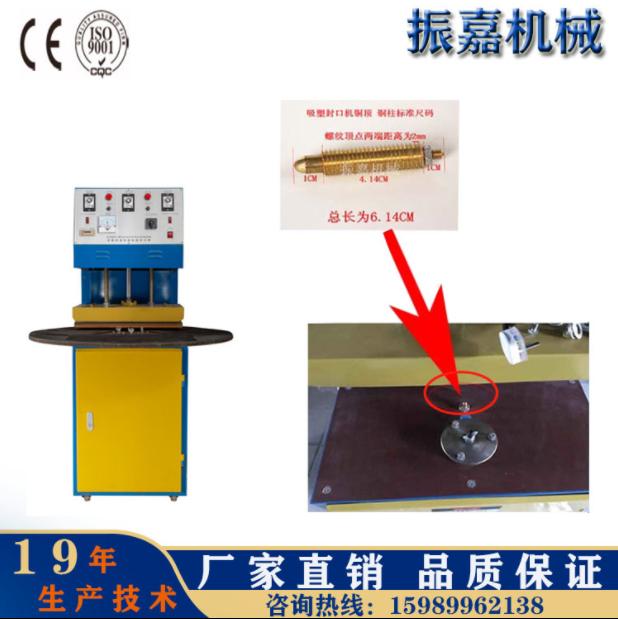 吸塑包装机配件价格