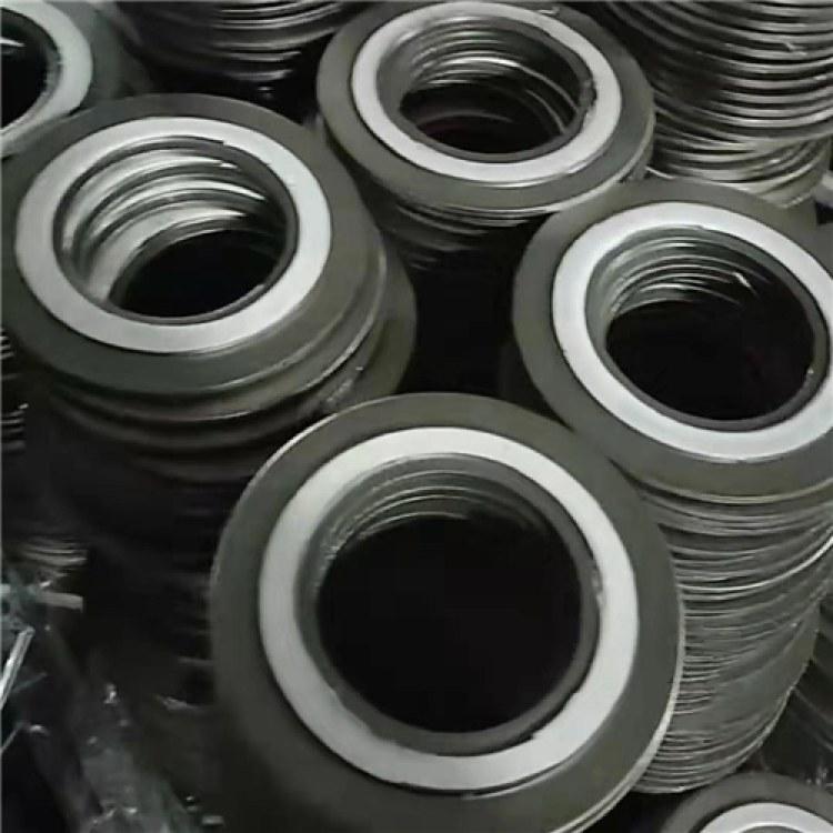 加四氟金属缠绕垫片 阀门四氟金属垫 高压金属垫片厂家