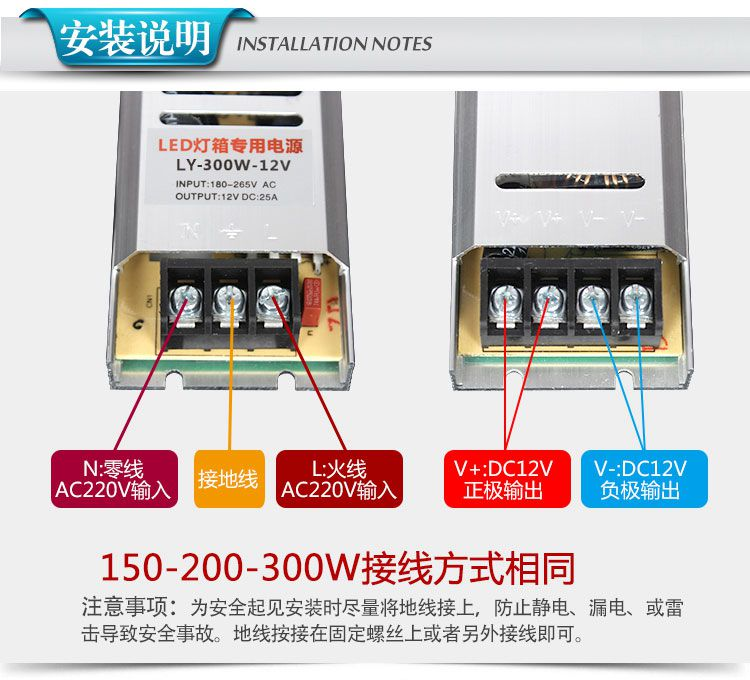 电源,轻薄小身体 大容量 双重sanre LED广告灯箱电源
