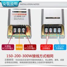 电源,轻薄小身体 大容量 双重sanre LED广告灯箱电源批发