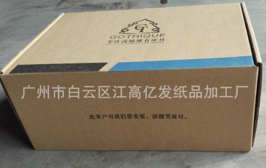 飞机盒报价 飞机盒批发 飞机盒供应商 飞机盒生产厂家 飞机盒哪家好 飞机盒直销
