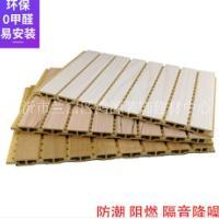 210竹木纤维吸音板护墙板吊顶墙面装饰板定制KTV穿孔隔音板环保木塑吸音板