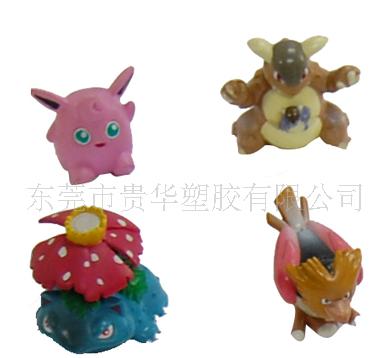 TPR玩具原料报价 TPR玩具原料批发 TPR玩具原料供应商 TPR玩具原料生产厂家 TPR玩具原料哪家好