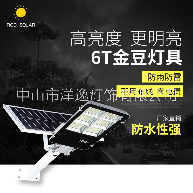 太阳能路灯定制  太阳能壁灯批发 新农村太阳能户外灯太阳能庭院灯 太阳能牙刷壁灯250W
