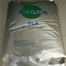 PLA美国4032D  耐油性能 全生物降解材料图片