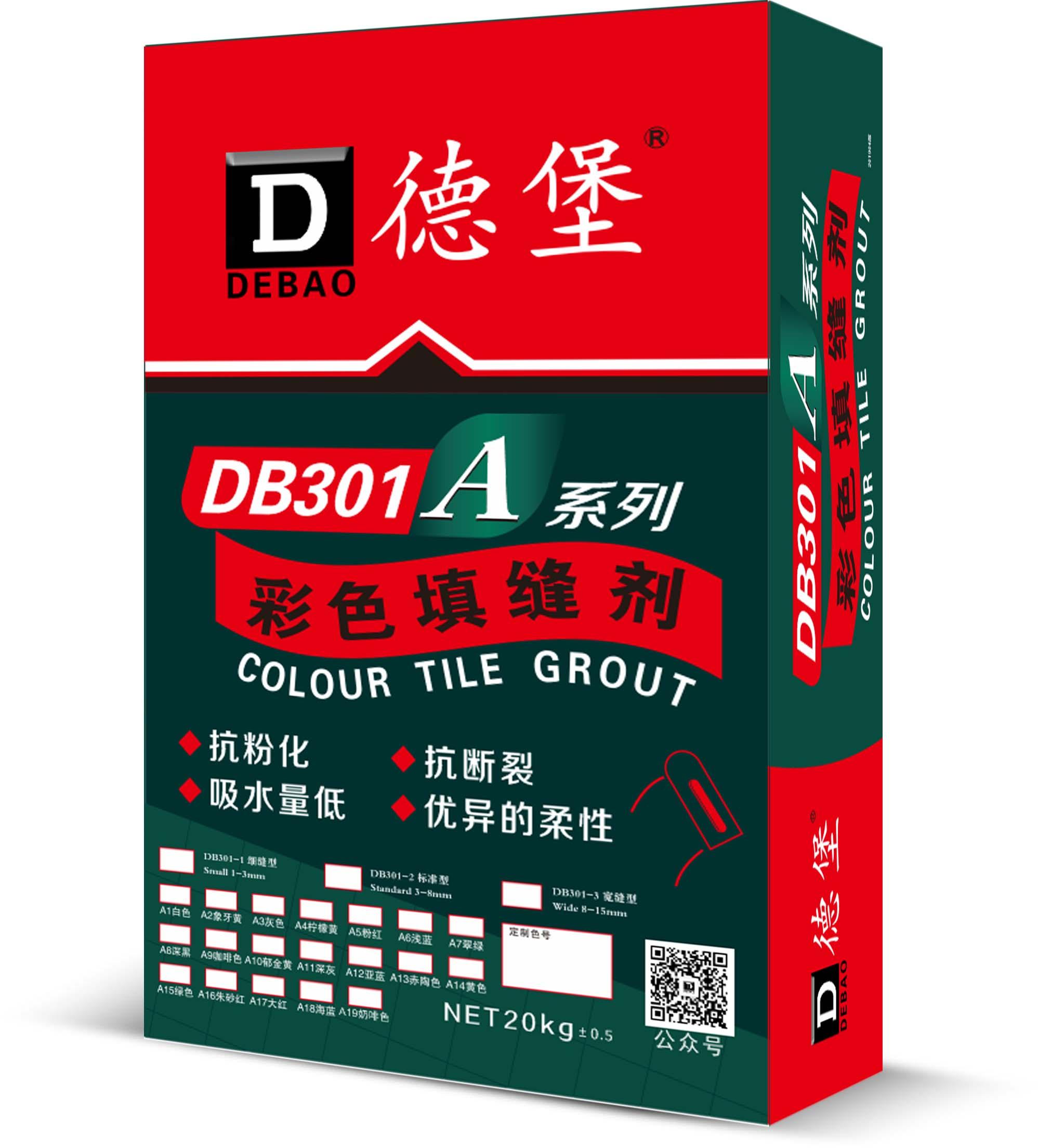 彩色防霉填缝剂用途 填缝剂品牌