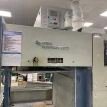 TY-100JC 胶印机高效除尘器