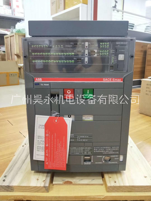 ABB空气断路器销售
