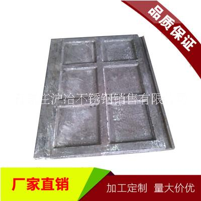 电炉底板台车炉板箱式炉底板铸钢炉底板高温电炉耐热钢