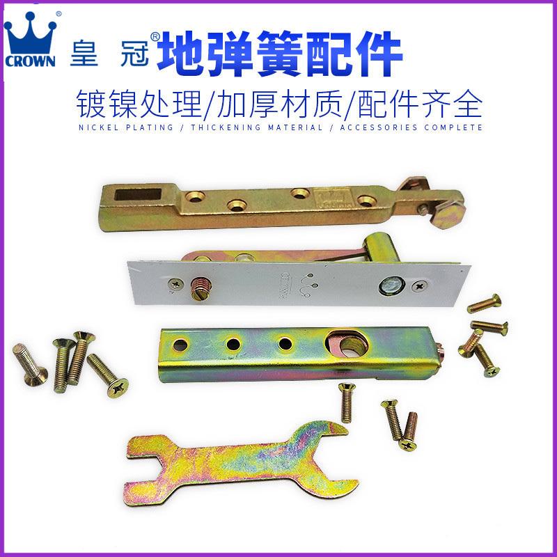 授权代理上海原装正   皇冠不锈钢门有框门配件