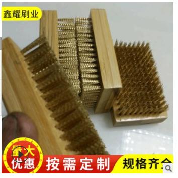 铜丝木柄刷厂家,直销304机械环保清洗除尘,加工定制不锈钢丝板刷