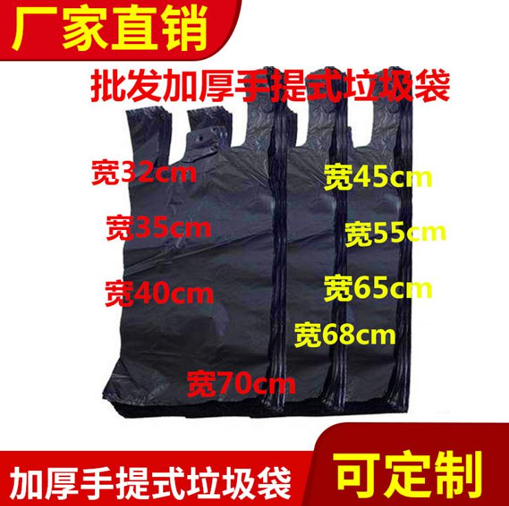 南京背心垃圾袋厂家-供应-直销
