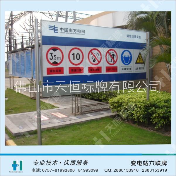 广东佛山不锈钢标牌定制厂家价格/设计安装电话