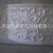 北京森瑞迪深化制安GRG雕花板图片