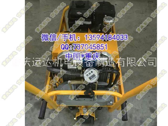 YLB-750S数显轨枕螺栓液压双头扳手YLB-850精度高显示直观技术 重庆运达YLB-700-1G