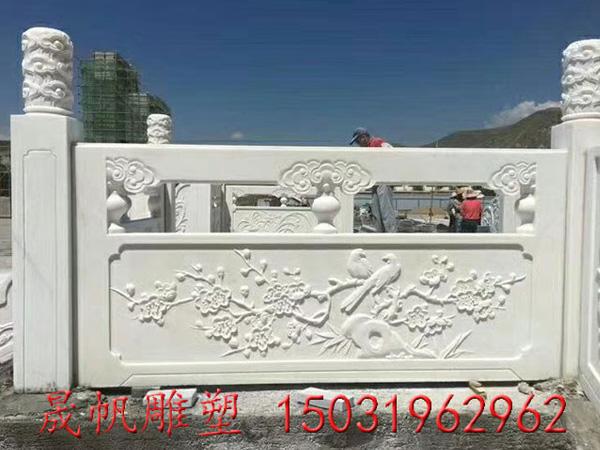 河北石雕梅兰竹菊雕花石栏板生产定做