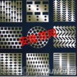 冲孔板 冲孔板报价 冲孔板批发 冲孔板供应商 冲孔板生产厂家 冲孔板哪家好 冲孔板直销
