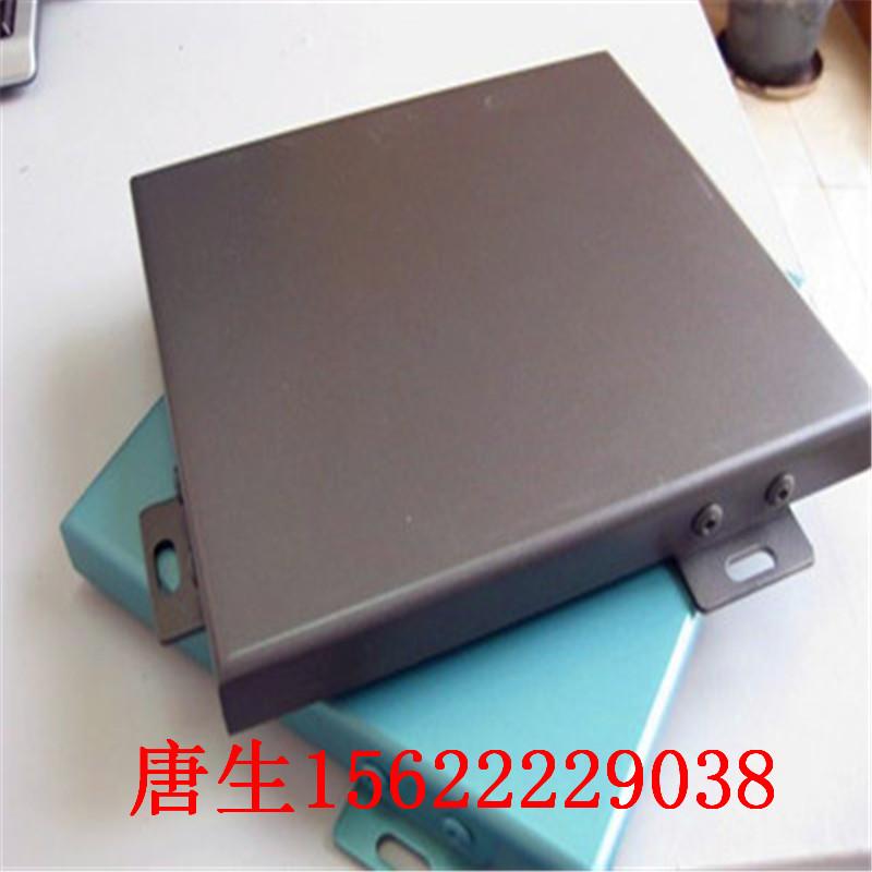 铝单板厂家-价格实惠-加工定制-销售热线