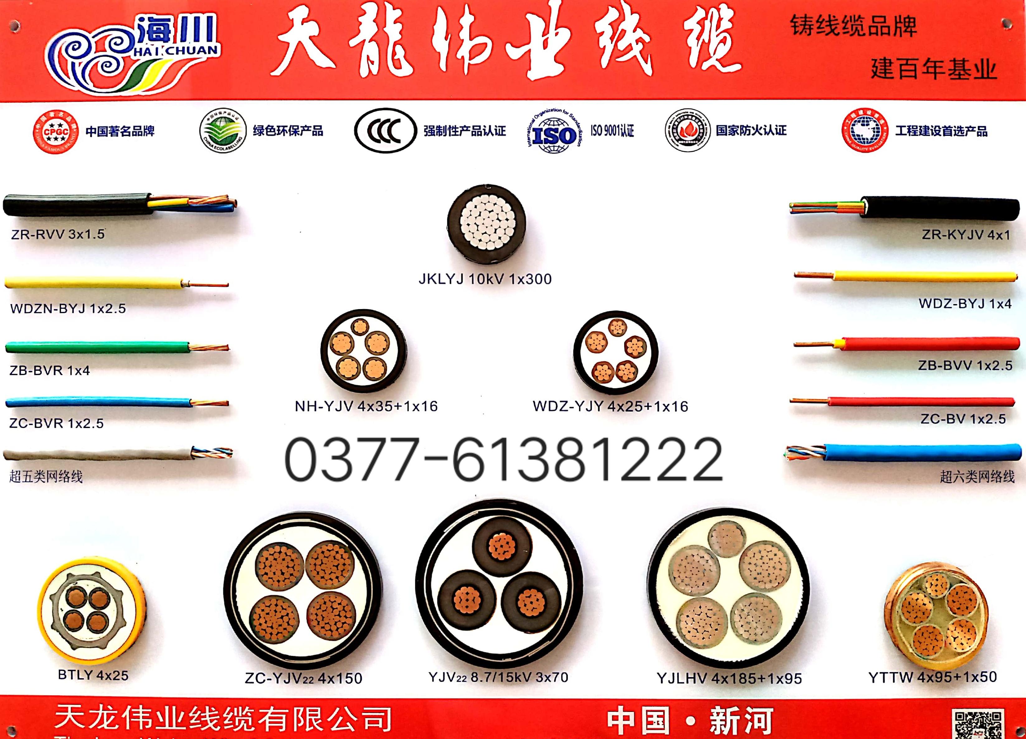 国标包检测高压电力电缆300,400平方电力电缆 国标包检测高压电力电缆