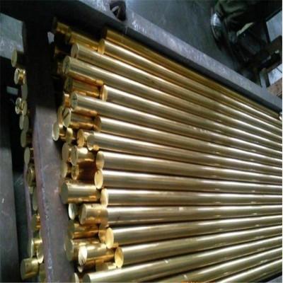 现货C3604铆料易切削黄铜棒国标H59H62 黄铜棒3mm-100mm规格齐全
