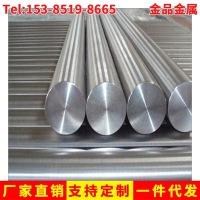 B18白铜棒镍锌铜棒实心铜棒纯白铜白铜棒最大直径55mm可加工零切