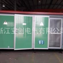YB-12/0.4-2000KVA工业用箱变图片