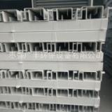 复合材料 SMC电缆槽
